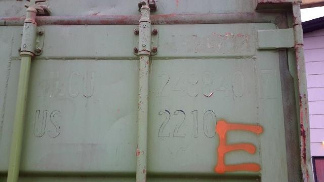 7354 - Container  20 fod